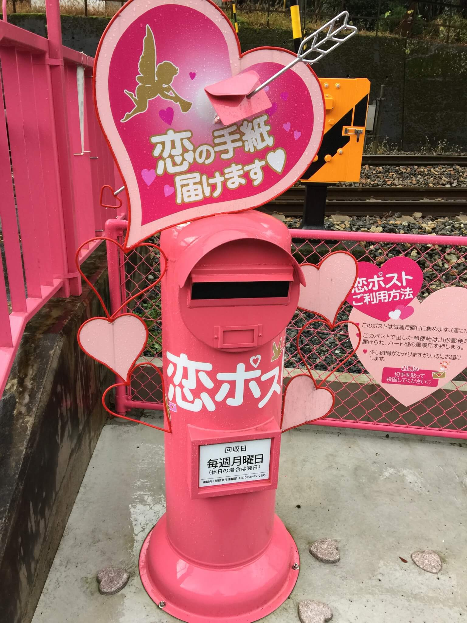 恋愛成就・縁結びのパワースポット駅はピンク一色!鳥取・恋山形駅なら恋が叶う?
