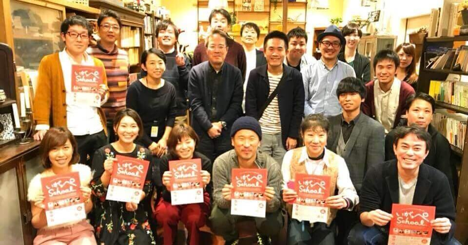 水戸100人メディアプロジェクトの集合写真
