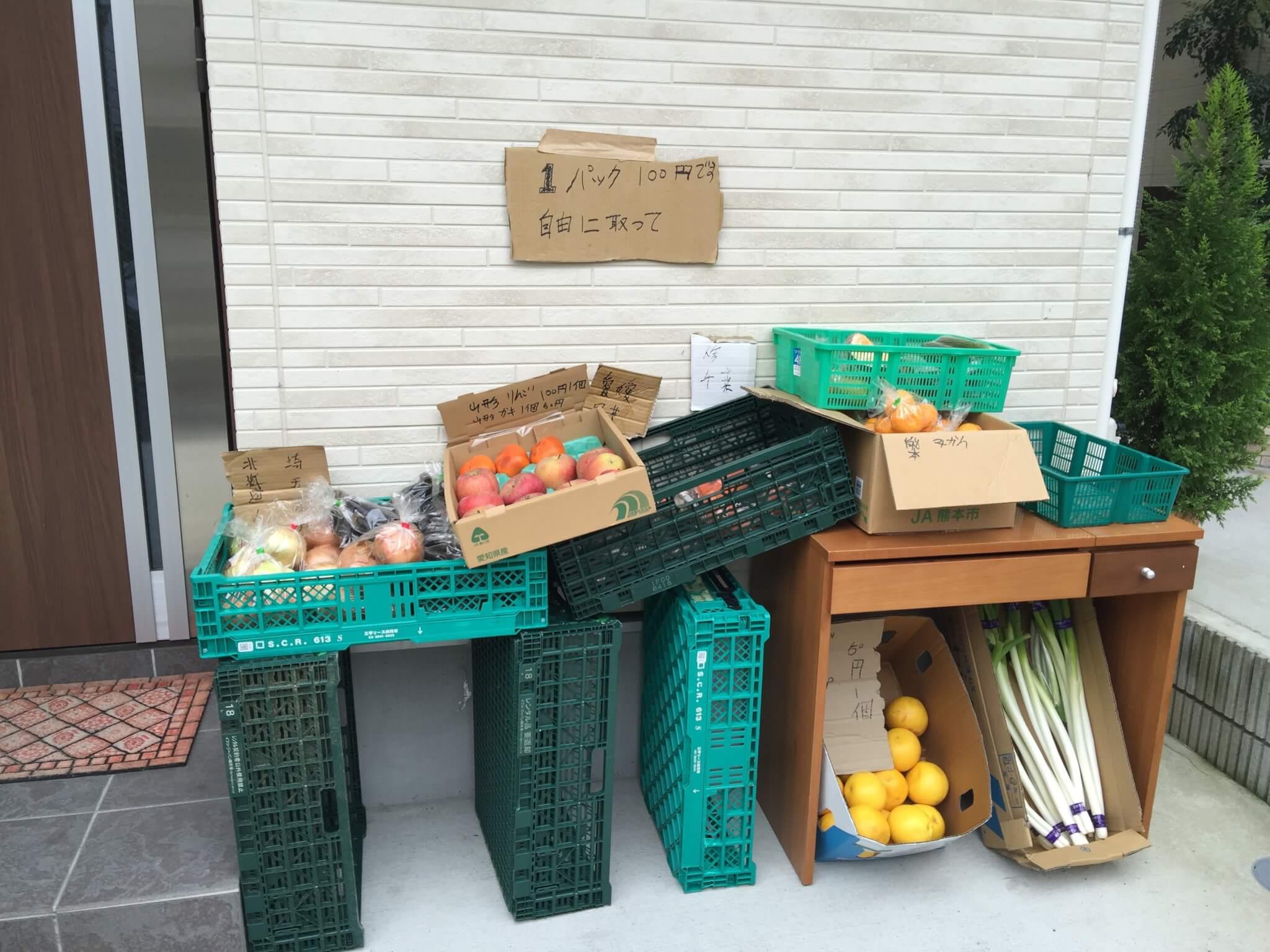 野菜が路面で売られていました
