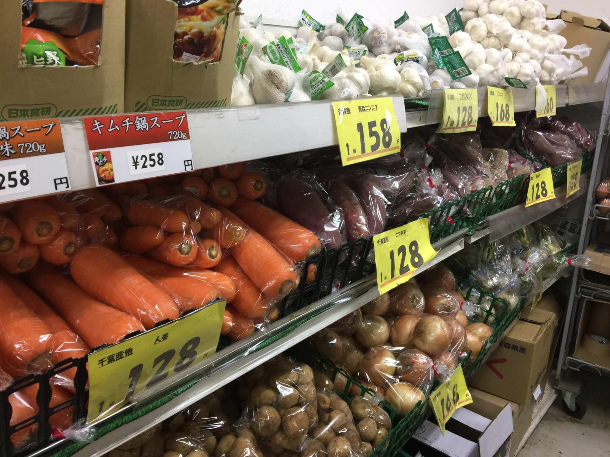 西川口のスーパーふるさとで売られている激安野菜