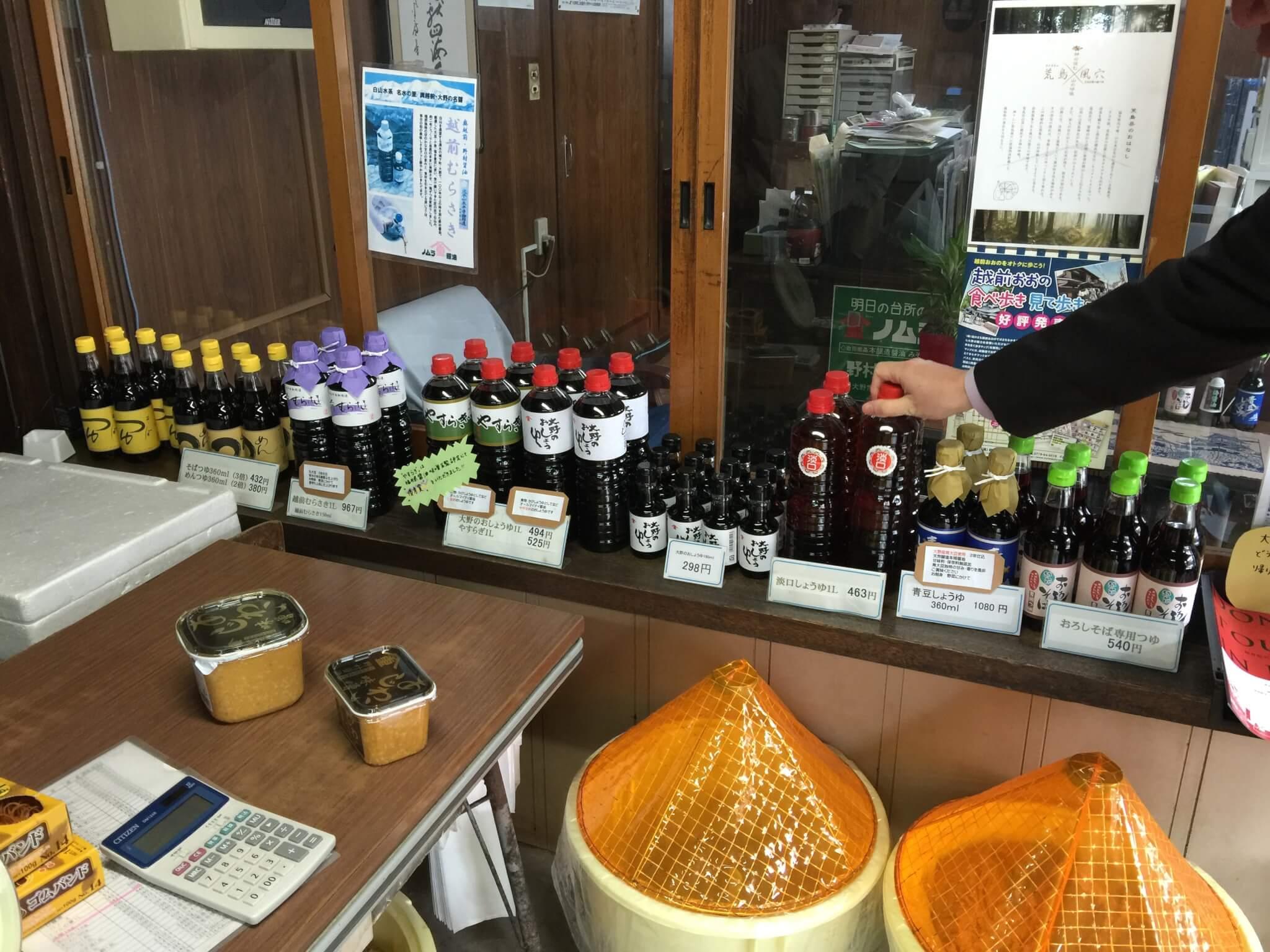 野村醤油さんでは醤油を直接販売もしている