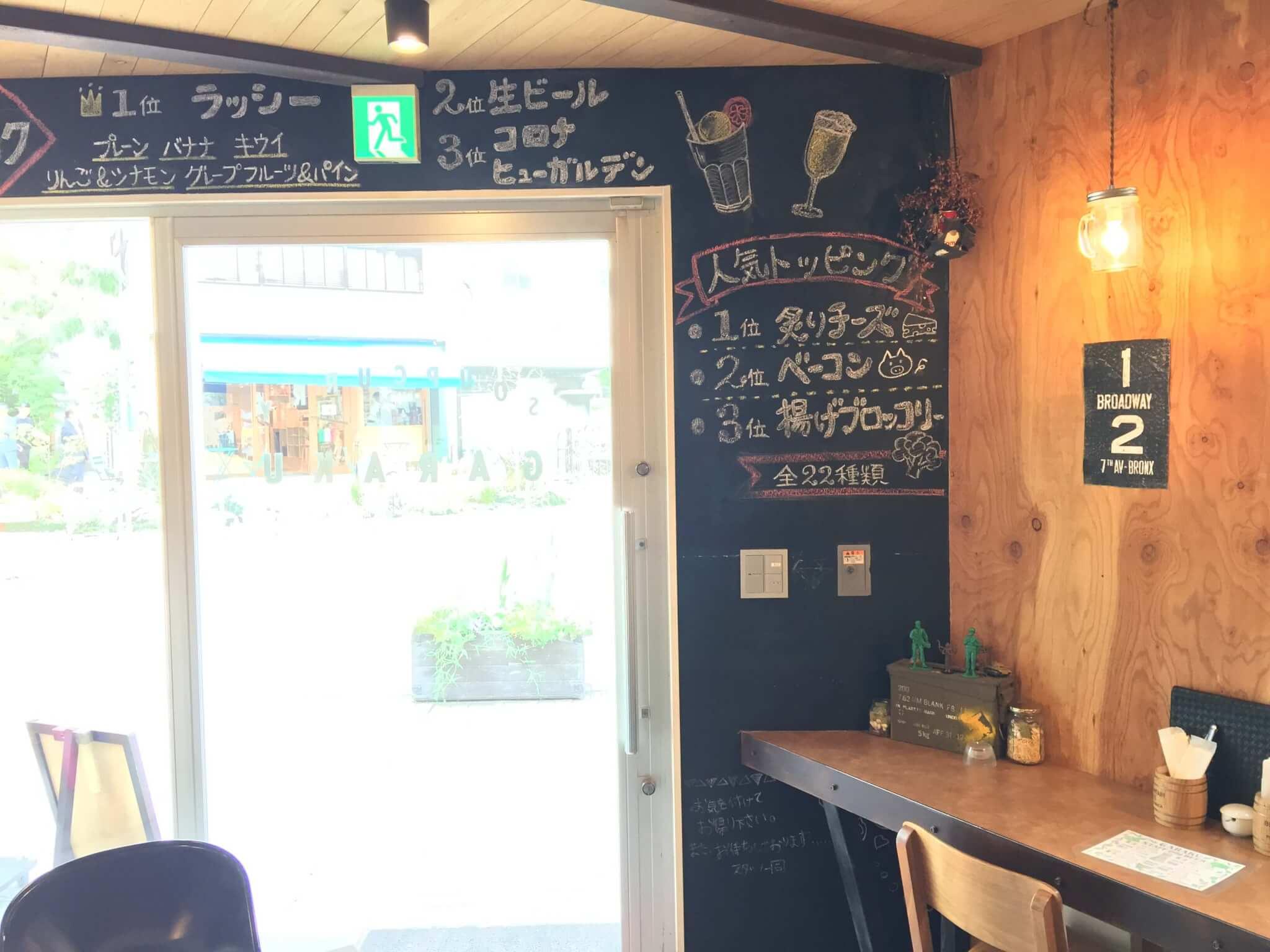八王子GARAKUの店内写真