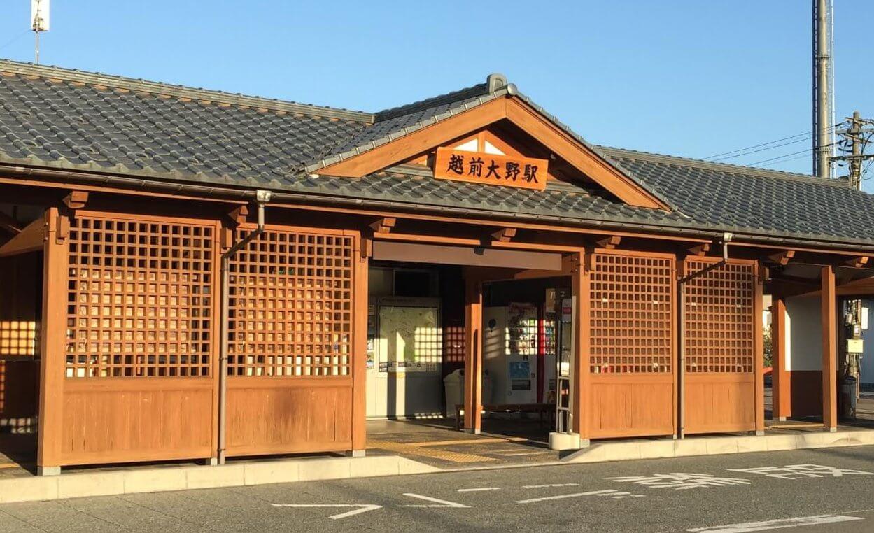 福井県大野市でWEBクリエイター養成講師をさせていただいています!【活動報告】