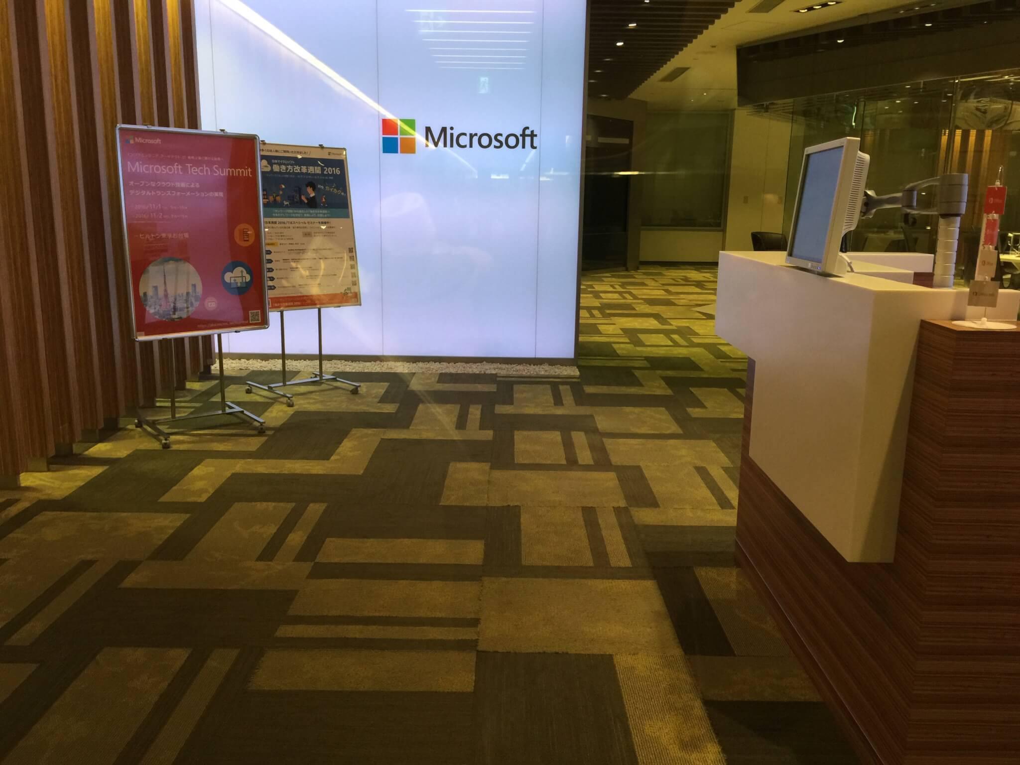 【登壇報告】登壇時に意識すること。html5jウェブプラットフォーム部勉強会 in Microsoft
