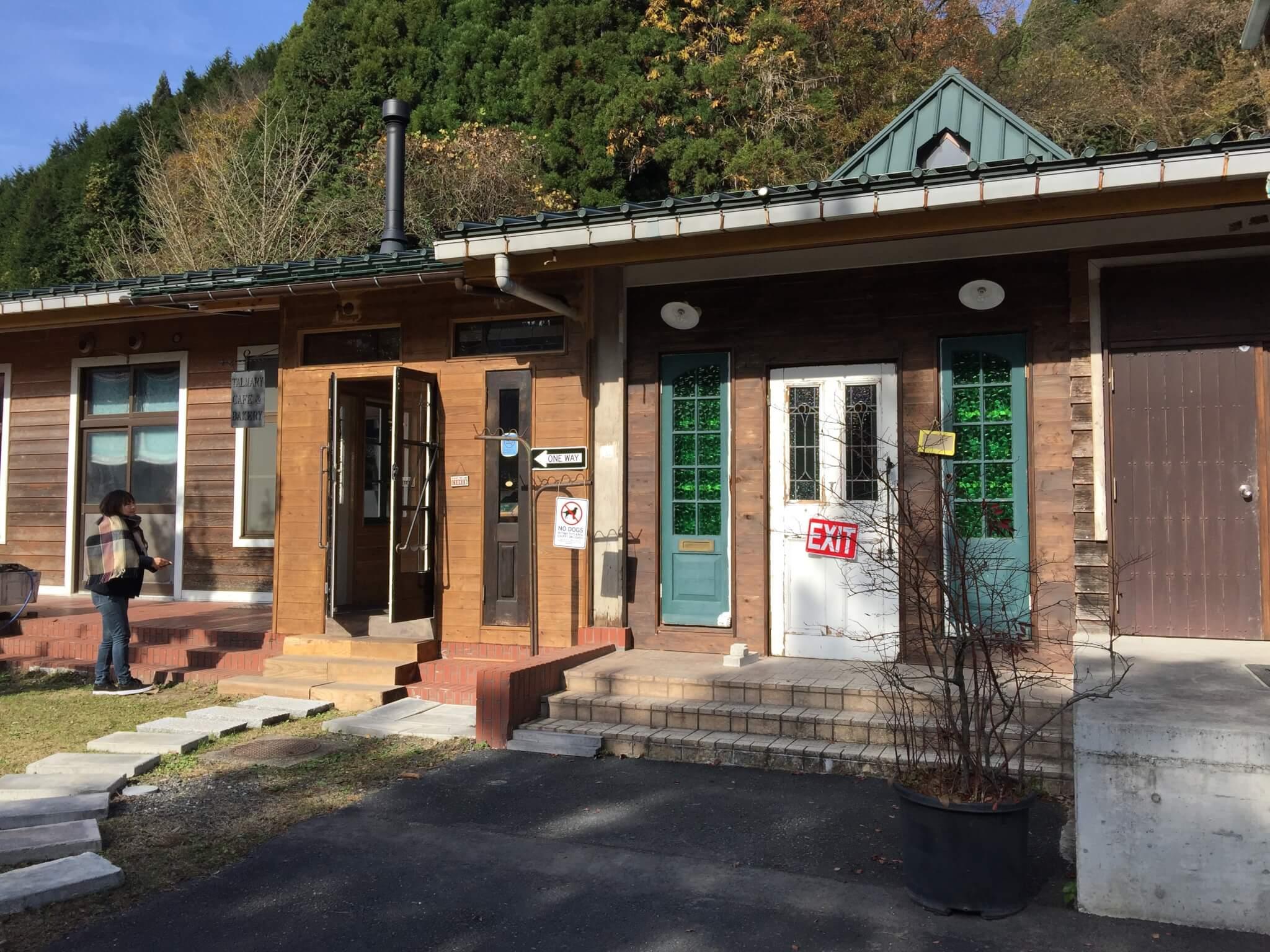 鳥取智頭町のパン屋タルマーリ