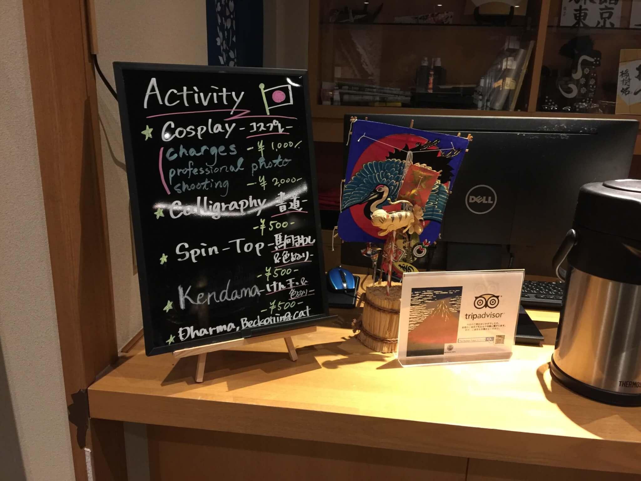 THE RYOKAN TOKYOでできるアクティビティリスト