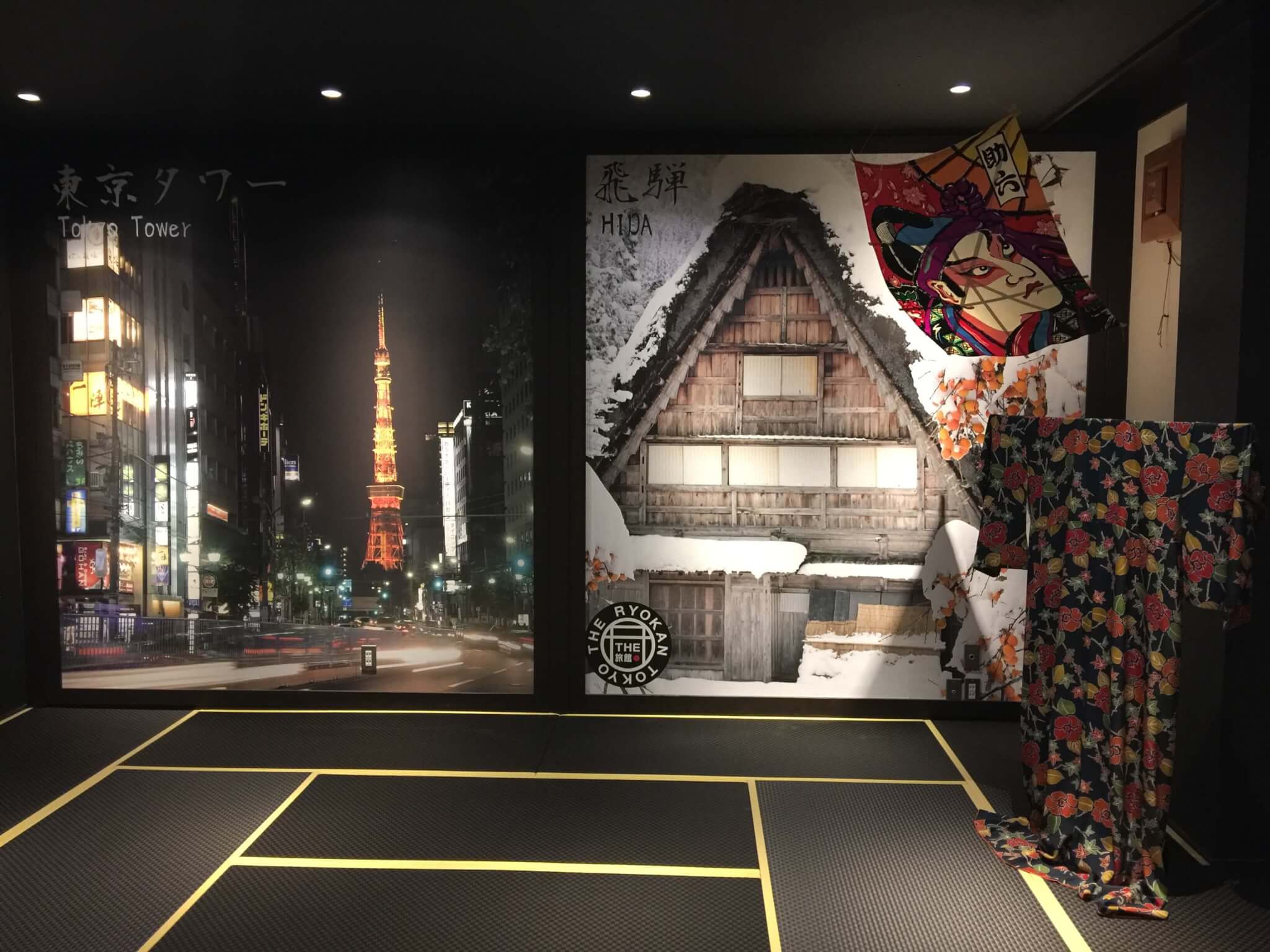 湯河原THE RYOKAN TOKYOの中