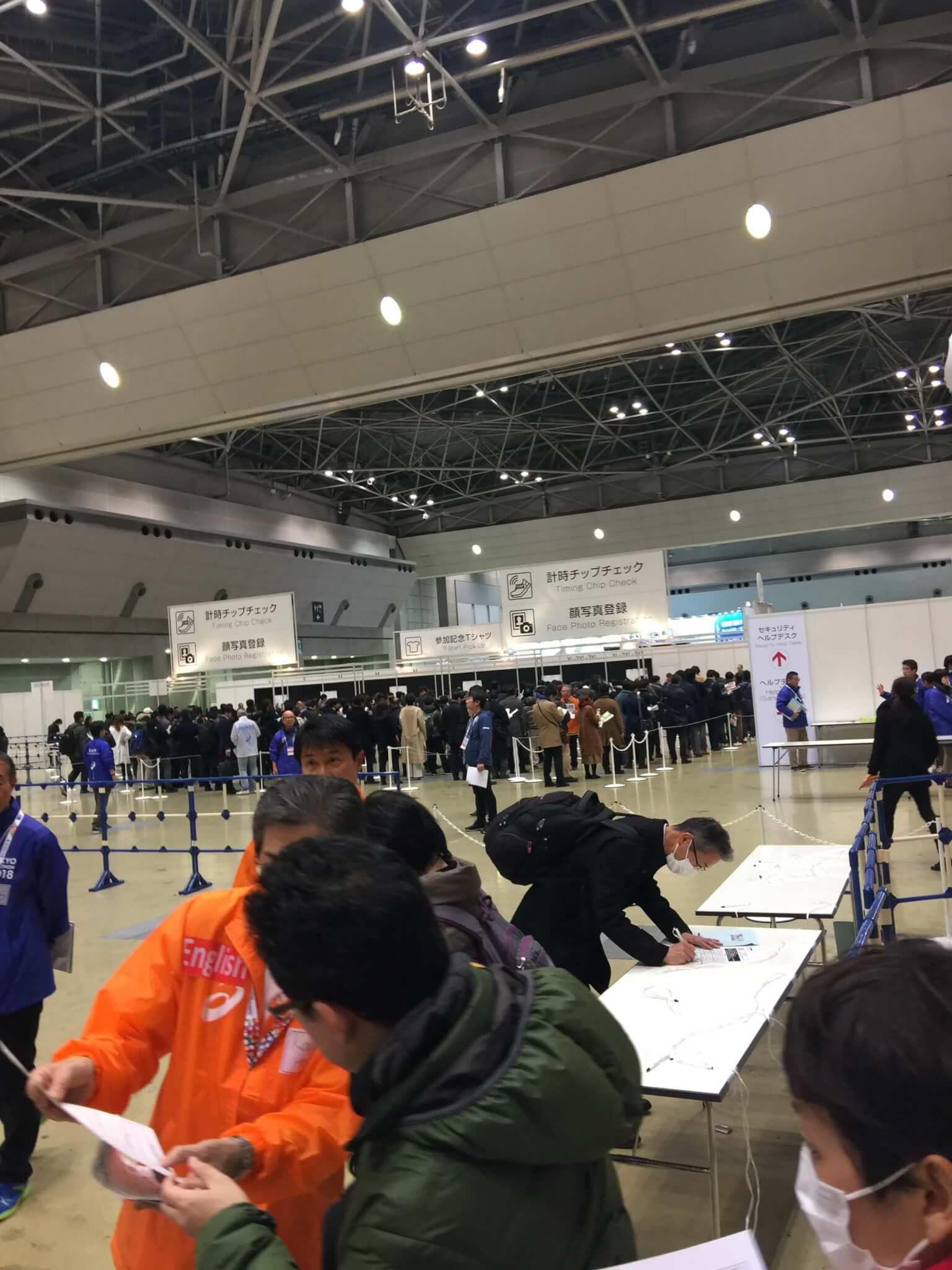 東京マラソン登録会の様子