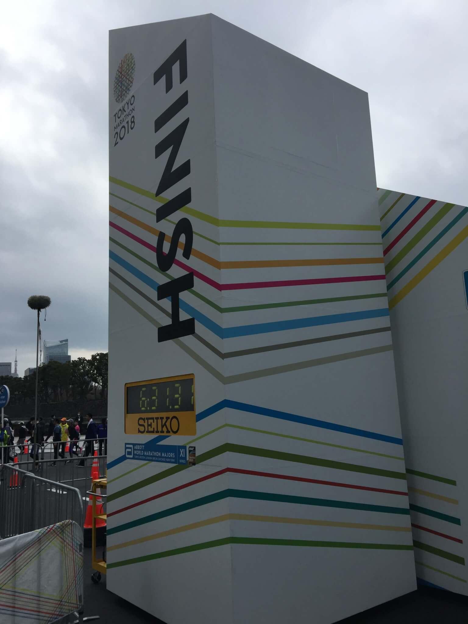FINISH!東京マラソンゴール