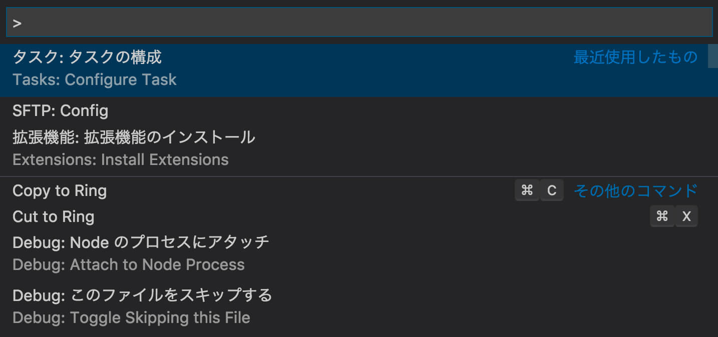 Visual Studio Codeで SFTPプラグインの設定