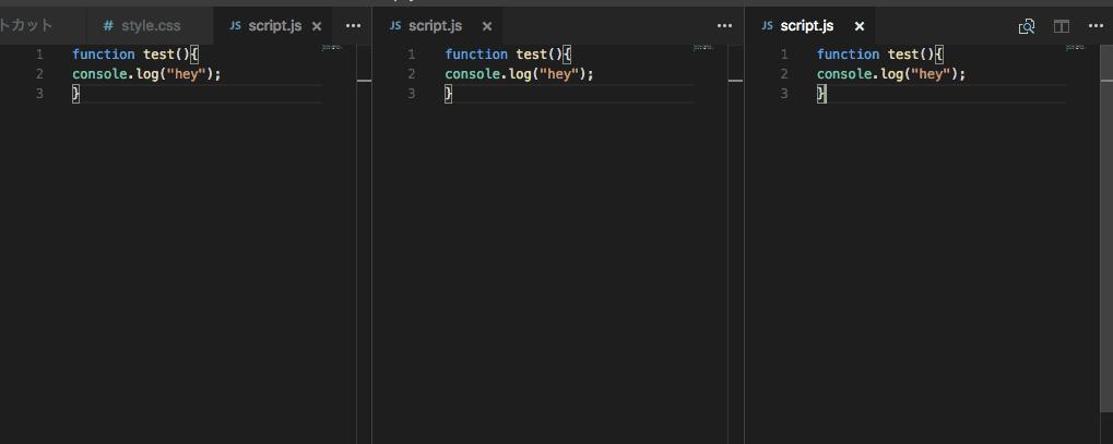 VisualStudioCodeをタブ分割