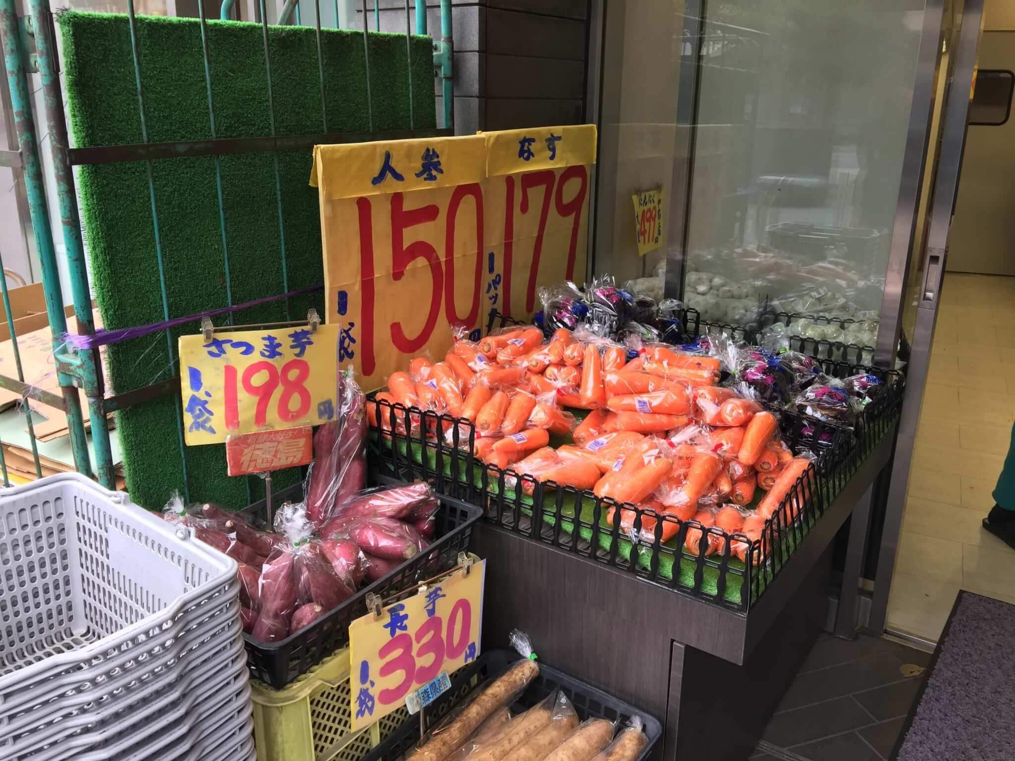 二子玉川のスーパー八百五で売られている野菜